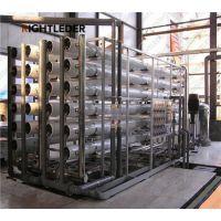 电镀中水回用设备 一体化废水中水回用处理设备 废水处理厂家