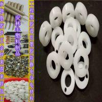 铁氟龙POM尼龙ABS板棒PP普车铣床CNC数控机床塑料零配件加工定做