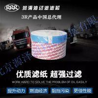 日本3R精密滤芯 润滑油液压油 注塑机压铸机 RRR滤芯 D100