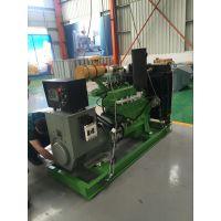 潍柴75kw千瓦天然气发电机 家用小型无刷四保护发电机组380V 燃气机组