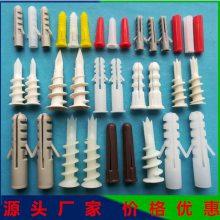 江门厂家供应塑料膨胀螺栓6*26mm 尼龙螺丝塞 五金挂件用PE膨胀管
