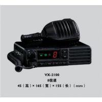 供应威泰克斯对讲机VXD720 数字便携式对讲机整机