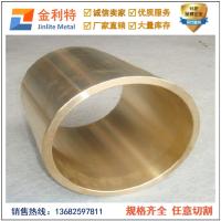 供应H59-1黄铜套 铸造黄铜管规格全