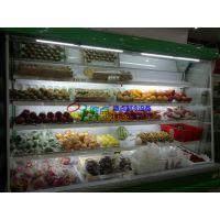 水果店梯形风幕柜,阳江立风柜徽点价格,超市生鲜蔬菜保鲜展示柜
