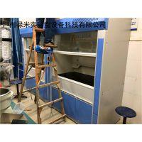 湛江实验室通风柜安装厂家