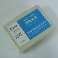 铜测试盒 电镀重金属铜检测盒Cu2+兴澜品牌0.05-2.00 mg/L