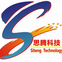 义乌思腾电子科技有限公司