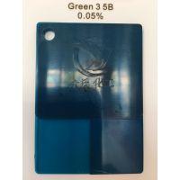优势推出高品质透明绿5B绿3#绿5#绿