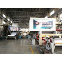 生产50g-90g热升华转移印花纸