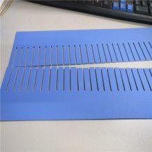 中山小榄塑料刀卡隔断隔板 pp发泡板厚度0.5-7毫米 东莞正美生产