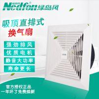 绿岛风排风扇卫生间静音换气扇家用排气扇油烟厨房吸顶强力抽风机