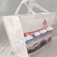 供青海西宁塑料手提袋和玉树手提袋