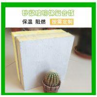 600*1200*80玻璃棉复合板 河北盈辉厂家直销离心玻璃棉复合保温板