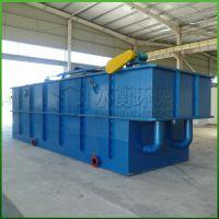 水衡特产生活污水处理设备 涡凹气浮机SHAF-50 处理量大 效率高 售后有保障