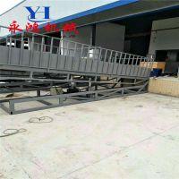 永鸿液压式登车桥 固定装卸猪升降机 卸猪台定制