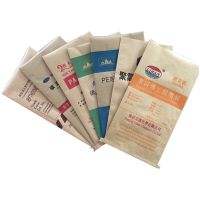 南京浪花专业生产牛皮纸+pp编织布复合而成的敞口纸塑复合袋