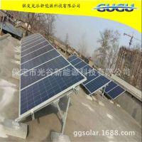 唐山太阳能发电 光伏政策 EPC安装 全套系统价格 中国英利组件