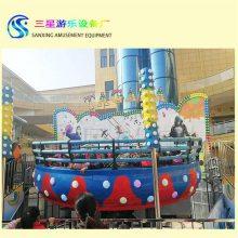 迪斯科转盘儿童公园游乐设备三星游乐本季促销新品