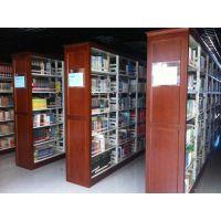 供应双柱双面实木护板书架钢制书架图书馆书架