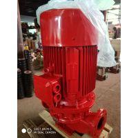 消防泵厂家供应XBD16.5/15G-FLG自喷水泵/室内消火栓泵/消防泵控制柜直接启动
