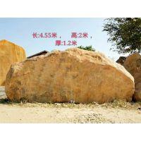 上海产地大型园林景观石 门牌石 刻字黄蜡石 招牌石