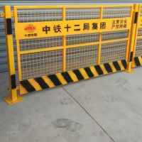 安平厂家销售电梯口防护网 基坑围栏网 框架护栏网