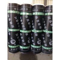 SBS防水卷材耐根刺SBS沥青防水材料