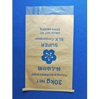 深圳品诺包装茂名纸塑复合袋厂家 食品 化工 粉末包装