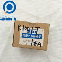 smt贴片机配件富士贴片机配件CP联轴器 K1001T