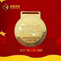 专业厂家生产供应定做金属奖牌 纪念品奖章 奖牌定做样式 高档质量