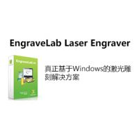 EngraveLab Laser Engraver购买正版软件多少钱?销售代理报价格下载