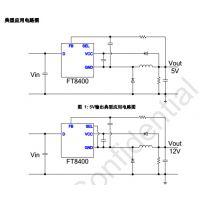 FMD辉芒微FT838D1_5V 3A 隔离方案设计报告福田热销
