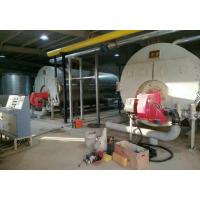 四通锅炉:科行环保中标山东锅炉节能工程
