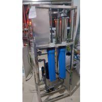 供应 友昵 净水设备 纯水设备 反渗透设备 滤芯 耗材