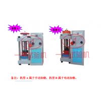 一诺YES-1000烧结砖压力试验机