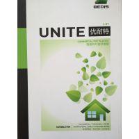 优耐特 商用PVC卷材地板1.0T 墙塑商用抗污耐磨弹性地板