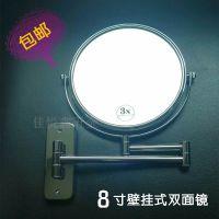北京市大量低价批发挂墙双面圆镜,化妆镜,美容镜,双面镜,1:3倍放大镜,方形底座