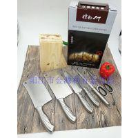 阳江厨房刀具木座孔雀七件套 不锈钢刀具套装