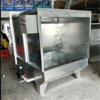 喷油柜厂家 水帘柜喷漆台 不锈钢水濂柜 水帘喷漆柜 锋易盛制造可定做