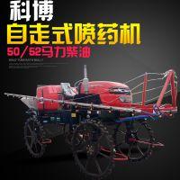 科博MN四轮自走式喷雾器  玉米地专用四轮打药机