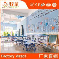 供应专业幼儿园设计装修 早教中心活动室装饰 幼儿园早教区域设计安装
