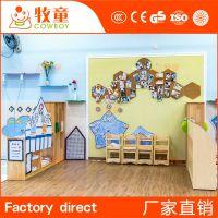 供应广州高端幼儿园设计 专业早教中心设计 幼儿园装修布置