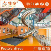 供应室内不锈钢滑滑梯 儿童拓展不锈钢滑梯定做 消防逃生滑梯厂家