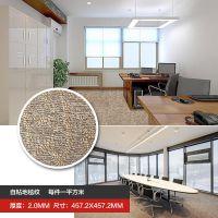 北京友华建材有限公司石塑地板地毯纹特价促销中