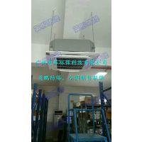 吸顶式防爆空调(天花机)/电池储存室防爆空调