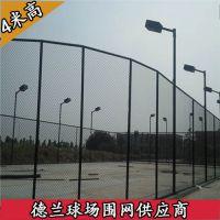 体育场绿色围网 厂家定做篮球场运动镀锌丝包塑勾花围网