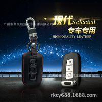 现代钥匙包ix35 索纳塔八 朗动汽车钥匙包起亚K5智跑k2钥匙套真皮