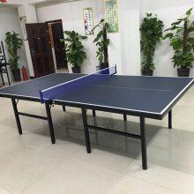 乒乓球台厂家卖多少钱一张