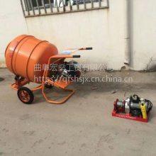 混凝土220V家用小型搅拌机 小型砂浆搅拌机