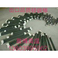 郑州嵩博高温材料 老工艺高温加热等直径硅钼棒9*450*380*60